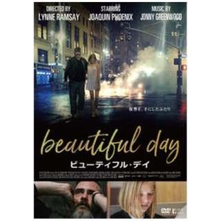 ビューティフル・デイ 【DVD】