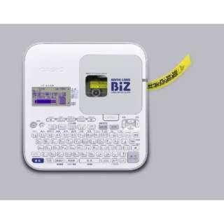 KL-BKS-SET ラベルライター NAMELAND(ネームランド) Biz