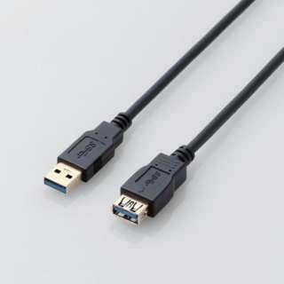 USB3.0ケーブル/A-A延長タイプ/スタンダード/1m/ブラック USB3-E10XBK
