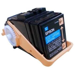 ECT-ELP6160C 互換リサイクルトナーカートリッジ エプソン:LPC3T35C対応 シアン