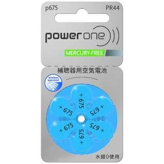 PW044 補聴器用電池 空気亜鉛電池/無水銀タイプ powerone [6本 /PR44(675)]