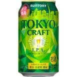 東京クラフト インディアンペールエール (350ml/24本)【ビール】