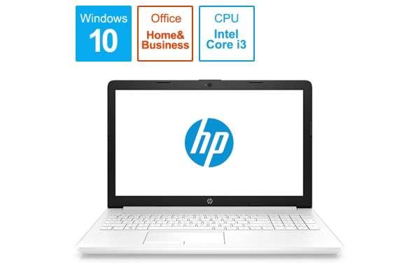ノートパソコンのおすすめ HP 4QM57PA-AAAB