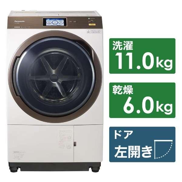 洗濯機のおすすめ10選 パナソニック ドラム式洗濯乾燥機 VXシリーズ(洗濯11.0kg /乾燥6.0kg ) NA-VX9900L