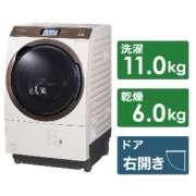NA-VX9900R-N ドラム式洗濯乾燥機 VXシリーズ ノーブルシャンパン [洗濯11.0kg /乾燥6.0kg /ヒートポンプ乾燥 /右開き]