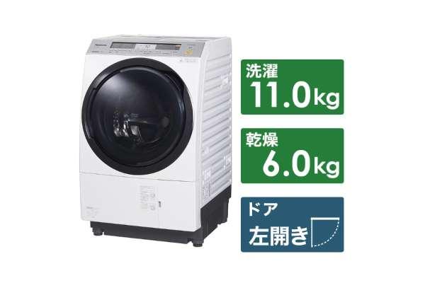 洗濯乾燥機のおすすめ パナソニック「VXシリーズ」NA-VX8900L