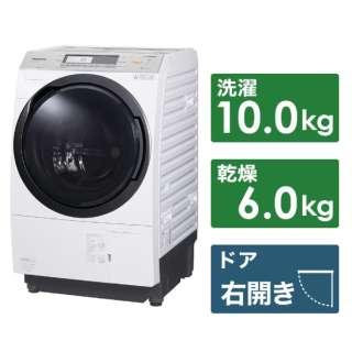 NA-VX7900R-W ドラム式洗濯乾燥機 VXシリーズ クリスタルホワイト [洗濯10.0kg /乾燥6.0kg /ヒートポンプ乾燥 /右開き]