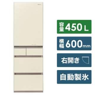 NR-E454PX-N 冷蔵庫 PXタイプ シャンパンゴールド [5ドア /右開きタイプ /450L] 《基本設置料金セット》