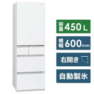 《基本設置料金セット》 NR-E454PX-W 冷蔵庫 スノーホワイト [5ドア /右開きタイプ /450L]