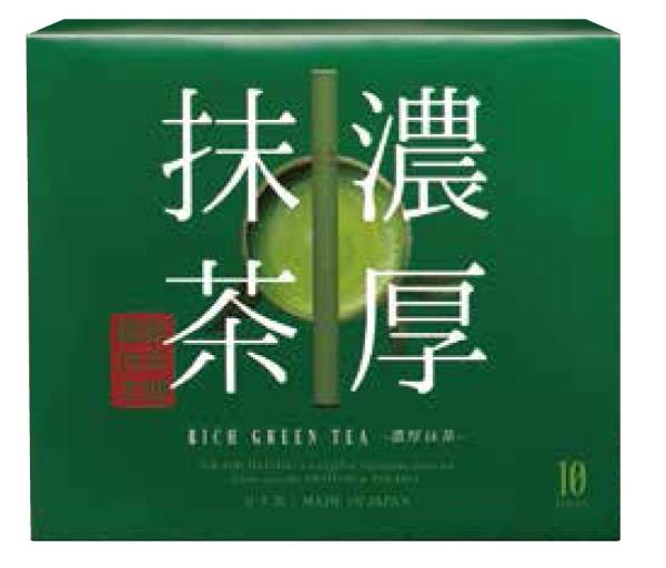 ニューアークス 抹茶フレーバー電子タバコ 使切り 10個セット NAX046001