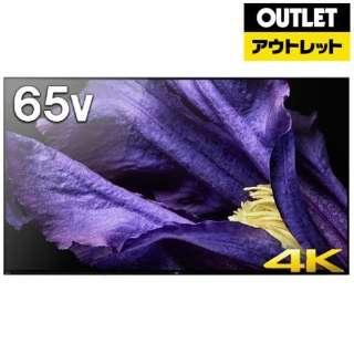 【アウトレット品】 有機ELテレビ [65V型 /4K対応] KJ-65A9F 【生産完了品】