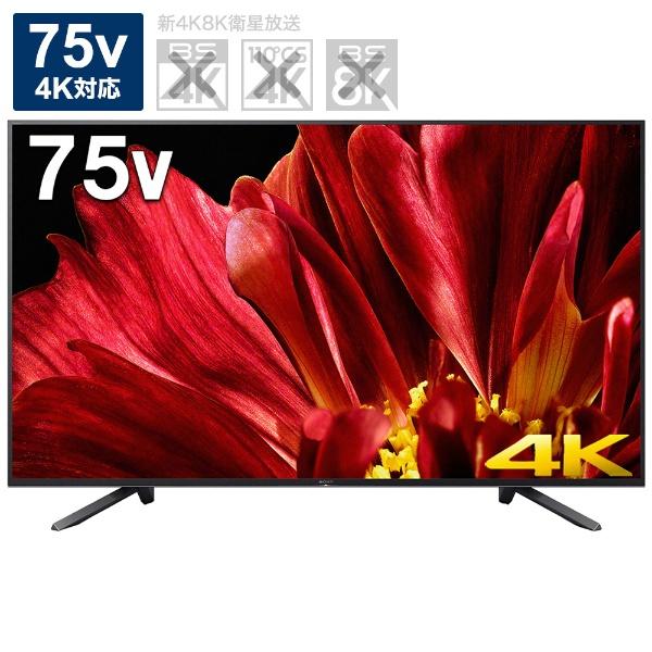 4K液晶テレビ KJ-75Z9F 4K液晶テレビ [75V型 /4K対応]