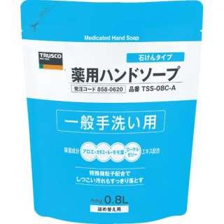 TRUSCO 薬用ハンドソープ 石けんタイプ 袋入詰替 0.8L