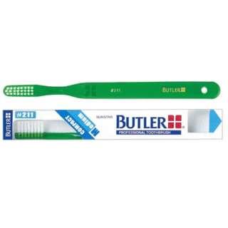 BUTLER(バトラー) 歯ブラシ #211 ふつう