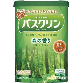 森の香り [入浴剤]