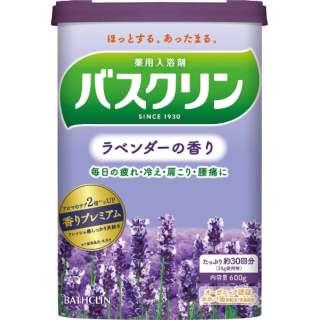 ラベンダーの香り [入浴剤]