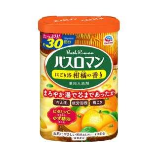 バスロマン にごり浴柑橘の香り [入浴剤]