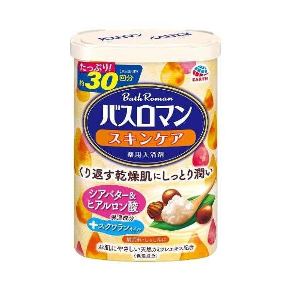 バスロマン スキンケア シアバター&ヒアルロン酸 [入浴剤]