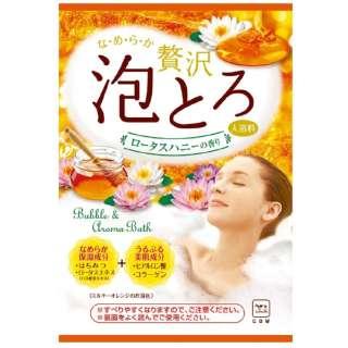 お湯物語 贅沢泡とろ 入浴料 ロータスハニーの香り 1包・(30g) [入浴剤]