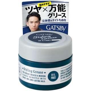 GATSBY(ギャツビー) スタイリンググリース アッパータイト モバイル ( 35g )〔スタイリング剤〕