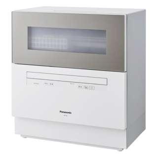 食器洗い乾燥機 (5人用・食器点数40点) NP-TH2-N シャンパンゴールド [5人用]