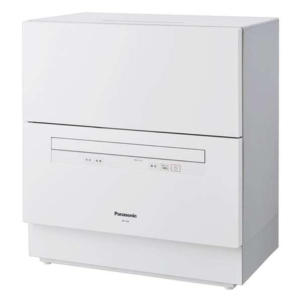 食器洗い乾燥機 (5人用・食器点数40点) NP-TA2-W ホワイト [5人用]