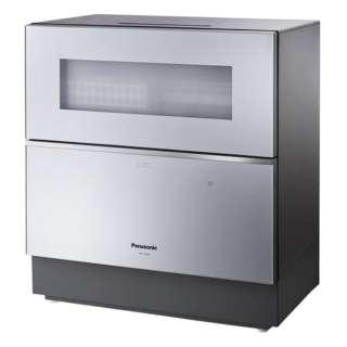食器洗い乾燥機 (5人用・食器点数40点) NP-TZ100-S シルバー [5人用]