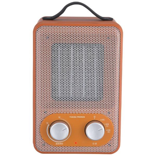 YBZ-S100YS-D [オレンジ]