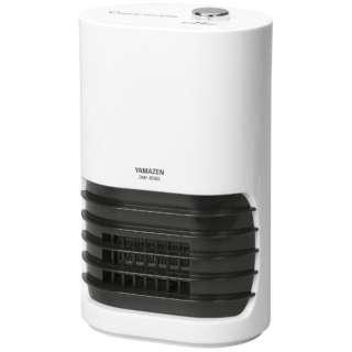 DMF-B063 電気ファンヒーター ホワイト