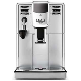 SUP 043P エスプレッソマシン  Anima DX(アニマ ディーエックス) 【GAGGIA】 Gaggia(ガジア) [全自動 /ミル付き]
