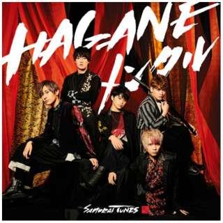 SAMURAI TUNES/ HAGANEメンタル 初回盤 【CD】
