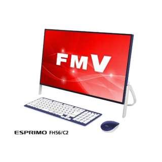 ESPRIMO FH56/C2 FMVF56C2LB ホワイト×ネイビー [23.8型 /HDD:1TB /メモリ:4GB /2018年6月モデル]