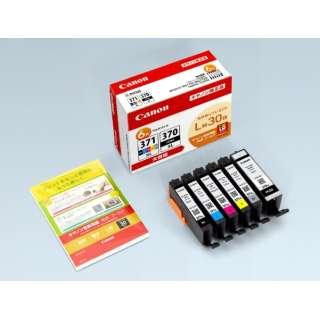 BCI-371XL+370XL/6MPV 純正プリンターインク PIXUS(ピクサス) 6色マルチパック