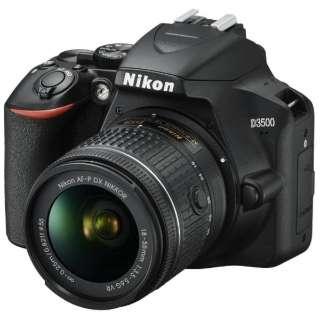 D3500【18-55 VR レンズキット】/デジタル一眼レフカメラ