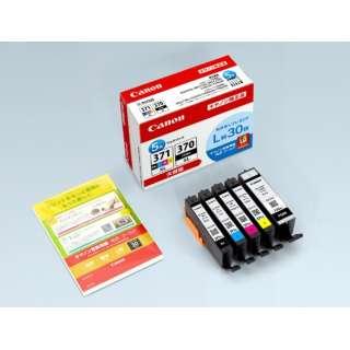 BCI-371XL+370XL/5MPV 純正プリンターインク PIXUS(ピクサス) 5色マルチパック