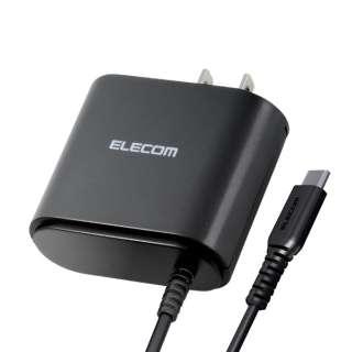 [Type-C] ケーブル一体型AC充電器 ケーブル一体型 2.4A出力 1.5m ブラック MPA-ACC01XBK