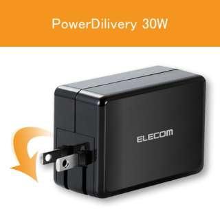 スマホ用USB充電コンセントアダプタ PD対応 30W Type-C1ポート MPA-ACCP01BK ブラック