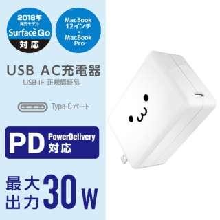 スマホ用USB充電コンセントアダプタ 30W Type-C ホワイトフェイス MPA-ACCP01WF [1ポート /USB Power Delivery対応]