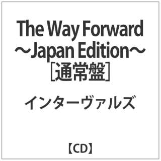 INTERVALS:The Way Forward -Japan Edition-通常盤 【CD】