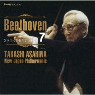 朝比奈隆 新日本フィル/ ベートーヴェン 交響曲全集 5 交響曲 第7番 【CD】