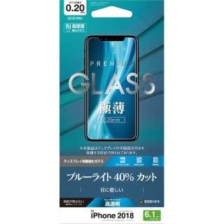 iPhone XR 6.1インチ パネル ブルーライトカット 0.2mm GE1351IP861