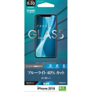 iPhone XR 6.1インチ パネル ブルーライトカット 0.33mm GE1352IP861