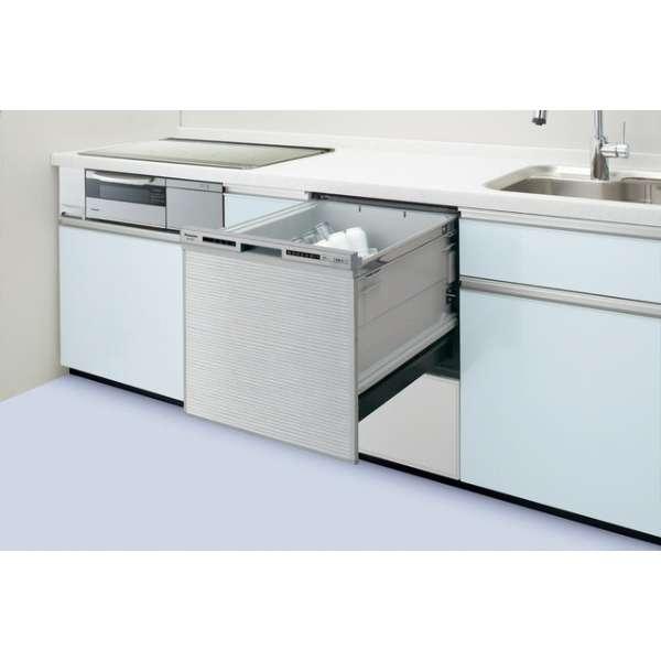 NP-45RS7S ビルトイン食器洗い乾燥機 R7シリーズ シルバー [5人用]