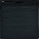 RSW-404A-B ビルトイン食器洗い乾燥機 スライドオープンタイプ ブラック [5人用]