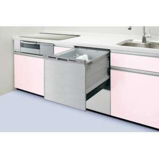 NP-45VS7S ビルトイン食器洗い乾燥機 V7シリーズ シルバー [5人用]