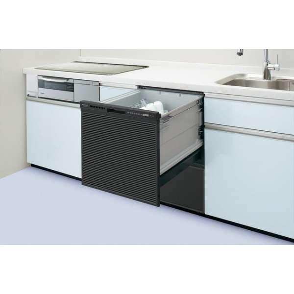 NP-45RS7K ビルトイン食器洗い乾燥機 R7シリーズ ブラック [5人用]
