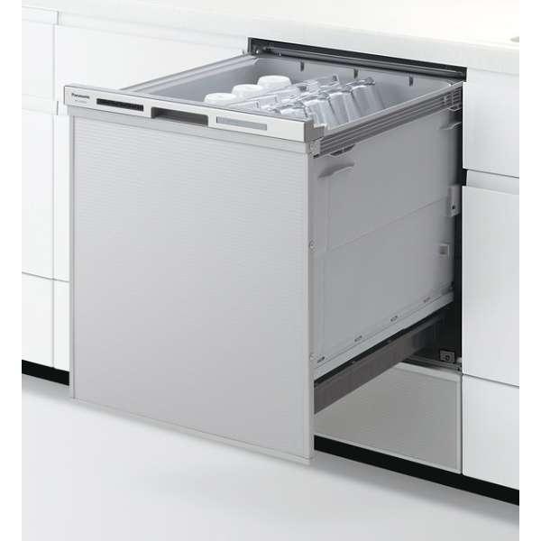 NP-45MD8S ビルトイン食器洗い乾燥機[幅45cm ディープタイプ] M8シリーズ シルバー [6人用]
