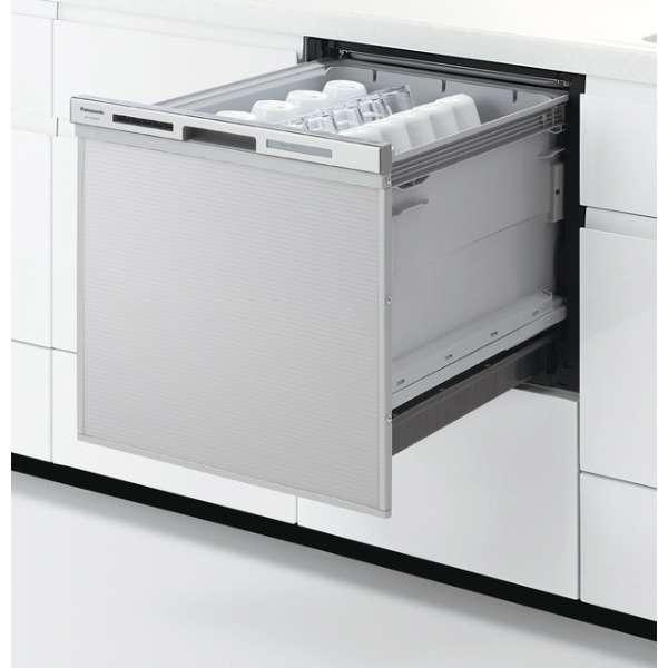 NP-45MS8S ビルトイン食器洗い乾燥機 M8シリーズ シルバー [5人用]
