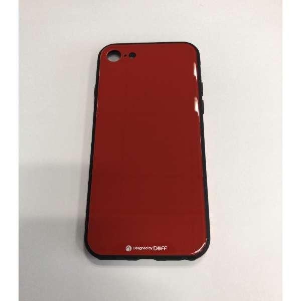 iPhone8 / 7用 ガラス+TPU+アルミ複合素材ケース レッド BKS-IP8TGGARD