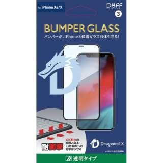 iPhone XS 5.8インチ用ガラスフィルム バンパーガラス / 透明 フルカバータイプ ドラゴントレイルX BKS-IP18SBG3DF